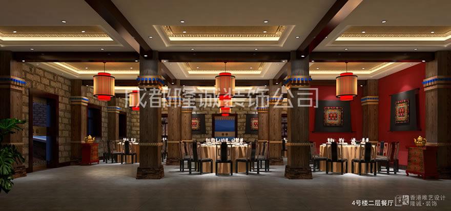 四川藏缘酒店餐厅案例